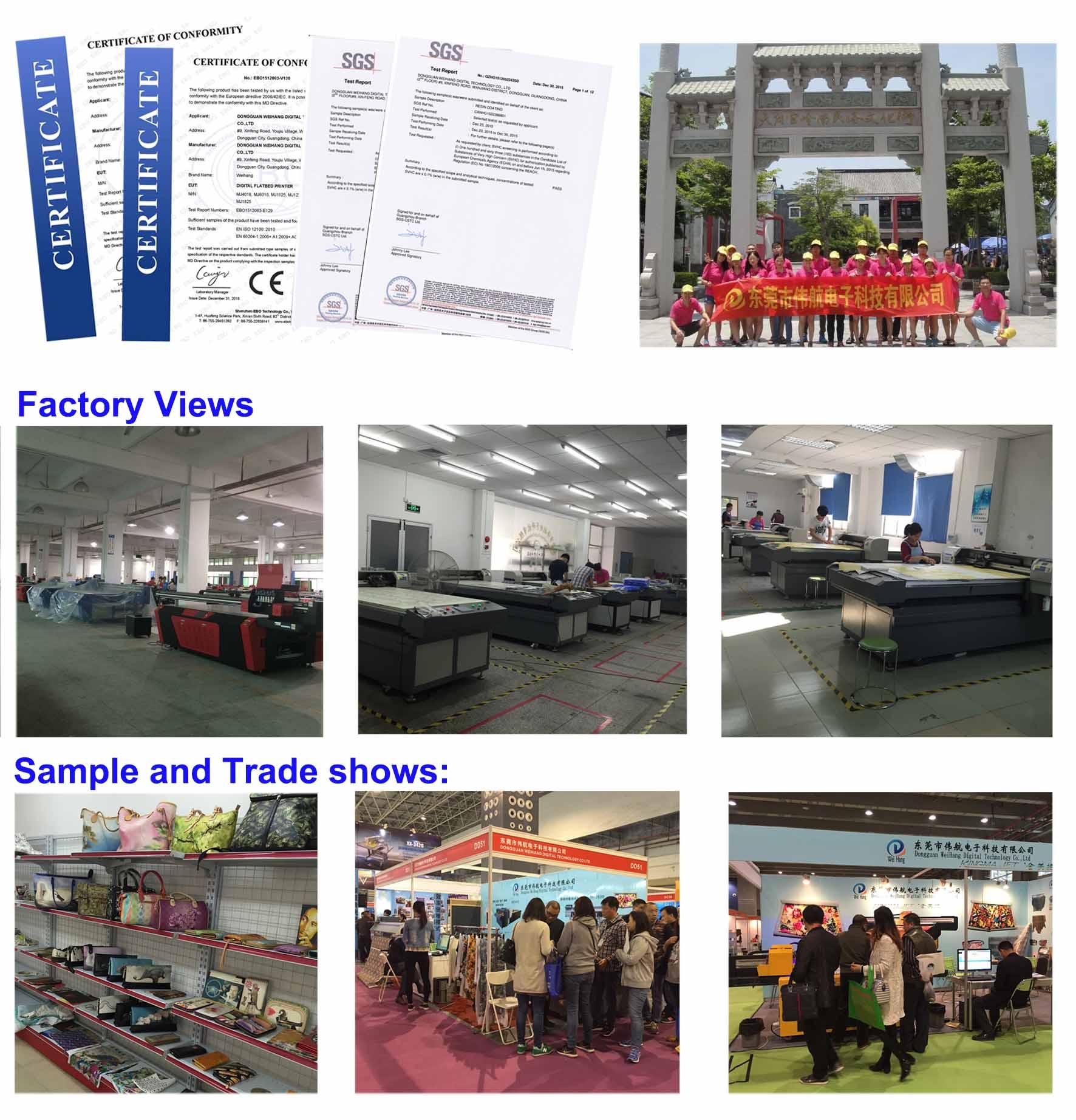 weihang printer company
