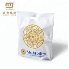ÉCHANTILLONS GRATUITS de fabricant de la Chine Sachets en plastique bon marché faits sur commande d'impression avec le logo