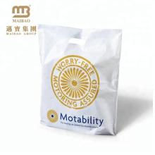 Китайский Производитель бесплатные образцы изготовленные на заказ хозяйственные дешевые Пластиковые мешки печати с логотипом