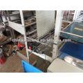 Computer control rolling T-shirt & flat bag making machine non woven fabric bag making machine price