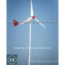 bajo arranque generador de viento de velocidad 48v