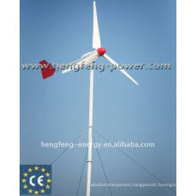 CHINA LOW RPM HIGH EFFICENCE LOW SPEEN HIGH QUALITY LOW PRICE HOT SALE LOW NOISE 2KW HORIZONTAL AXIS WIND TURBINE