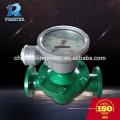 4~20мА через шестерни химические жидкости расходомер