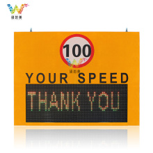 LED car speed radar detector Limit Sign