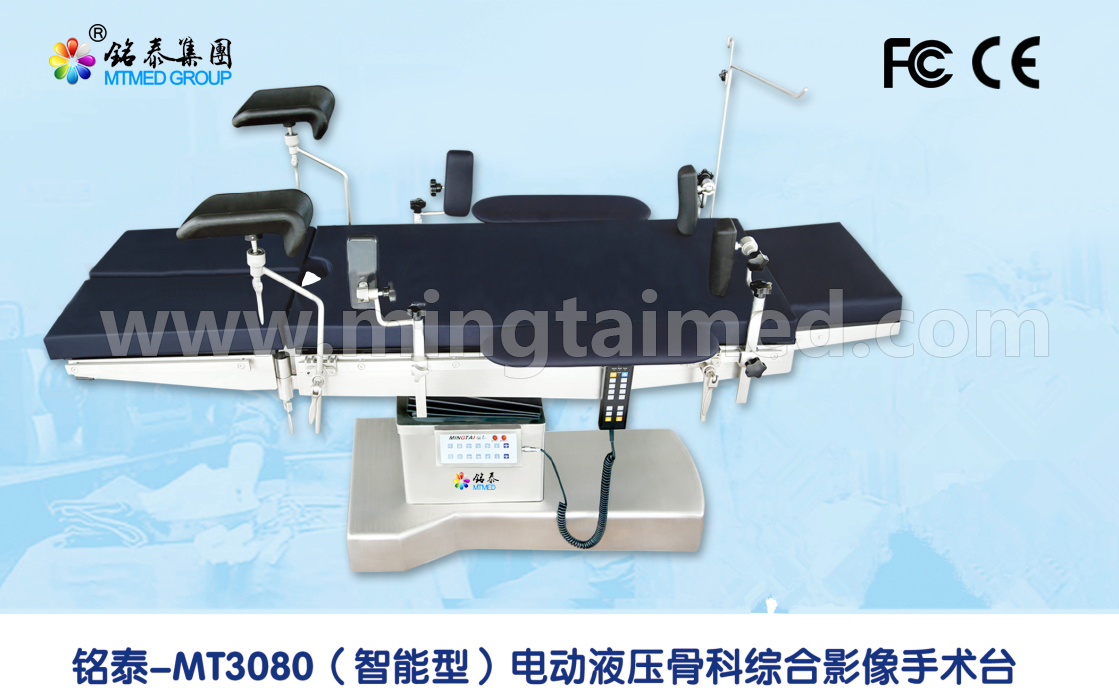 Orthopedics Comprehensive Operating Table