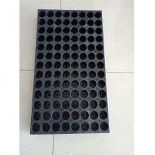 China for Greenhouse Seedling Nursery Bed Plastic Seedling Greenhouse Nursery Tray export to Barbados Exporter