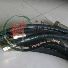 Best Selling Mangueira Hidráulica para Myanmar