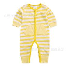 Großhandel Baumwolle hochwertige Babyanzüge.
