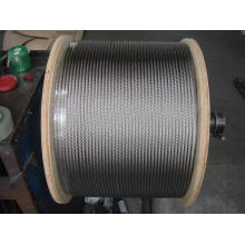 Трос из нержавеющей стали 316 7x19 8,0 мм