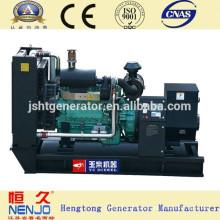 Generador eléctrico de Yuchai 150KW del bajo consumo