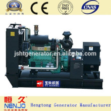 Low Consumption Yuchai 150KW Electric Generator