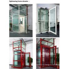Petits ascenseurs domestiques usagés / petit ascenseur maison / petits ascenseurs bon marché pour les maisons