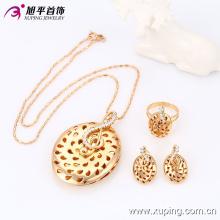 63555 china wholesale cheap beautiful indian 18k gold plattiert 2-teiliges schmuckset