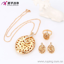 63555 china wholesale cheap beautiful indian 18k gold plated 2 piece jewelry set