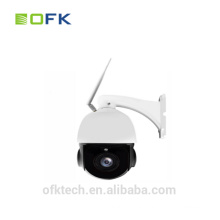 OFK wireless CCTV security 2mp PTZ outdoor dome camera Sony Sensor