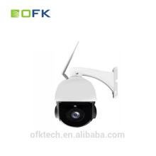 ОФК беспроводной видеонаблюдения безопасности 2-мегапиксельная PTZ уличная купольная камера Sony Sensor