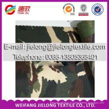 Т/с маскировочной ткани складе для горячей продажи в Китае