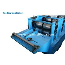 YTSING-YD-0001121 Полностью автоматическая машина для формовки канавок C / Z / U / L CE и ISO с управлением PLC, C / ZPurlin MakingMachine