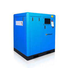 JFPM120A variable speed power frequency 120 hp oil-inject screw air compressor