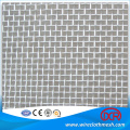100 Mesh Stainless Steel Screen