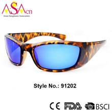 Neue Polarisierte Qualitäts-Designer-Sport-Sonnenbrille zum Angeln (91202)