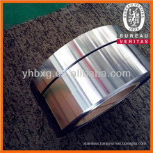 316L stainless steel strip with top quality ( 316L cold rolled stainless steel coil)