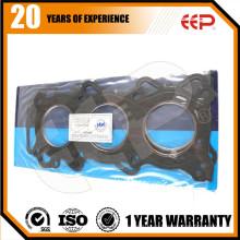Прокладка головки блока цилиндров для cefiro A32 VQ20DE 11044-31U10