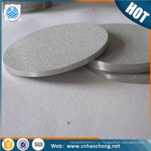 Микронов пористая 400 Монель к500 спеченные проволока сетка хастеллой спеченных проволочной сетки флюидизированная плита ткани