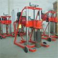 concrete core drilling machine