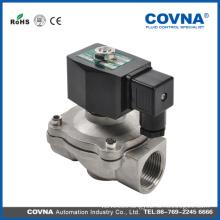 DC24V 12V Brass Vacuum air solenoid valve