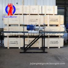 KHYD75 electric rock drilling rig