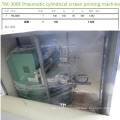 Fabricant de machines de sérigraphie bouteille pneumatique