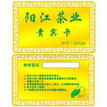 Tarjeta de plata / tarjeta VIP / tarjeta de metal de té (zd-6005)