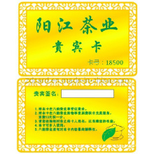 Cartão de prata / cartão VIP / cartão de metal do chá (ZD-6005)