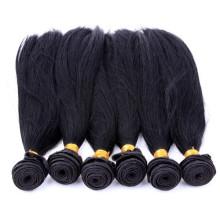 5а класс 100 человека 14 дюймовый перуанский волос