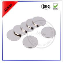 Конкурентоспособная цена супер магнита неодимия от фарфора