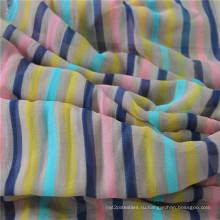 Натуральная шелковая ткань с Ггт 8мм