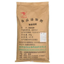 Healthy food additive Sweeteners Powder Polydextrose