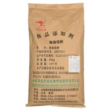 Healthy food additive Sweeteners Powder Polydextrose