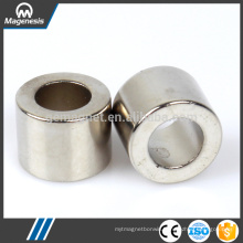 Factory supply quality primacy permanent 5mm neodymium magnets