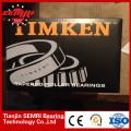 Rolamentos de rolos cônicos Timken famosos da América original (33208)