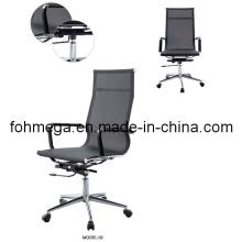 Cadeira de Eames de malha de volta alta (FOH-MF12-A)