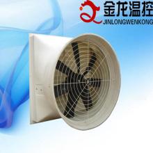 Ventilateur à cône de type fibre de verre série 1260mm Jlf pour poulailler