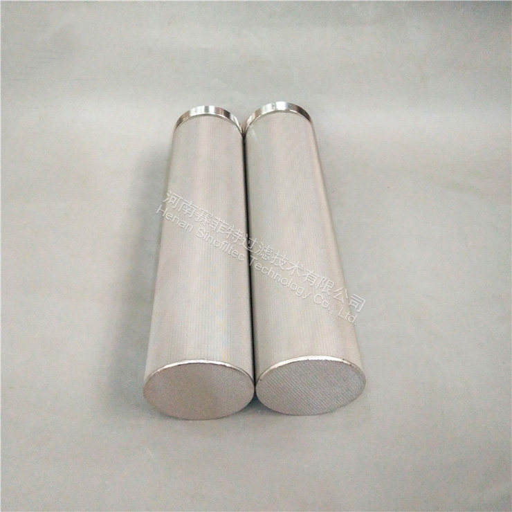 Sintered stainless steel tube
