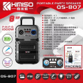 KIMISO QS807 China Factory 8 Inch Karaoke Subwoofer Professional Active Trolley Speaker