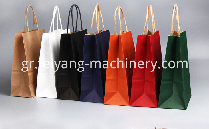 Full auto paper bag machine2