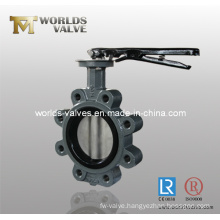 NBR Lug Handle Butterfly Valve (D7L1X-10/16)