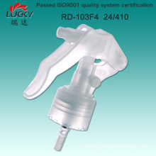 Mini Trigger Sprayer Mist Pump