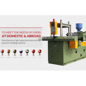 L Type Injection Moulding Machine