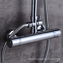 YL-24A Modern Brass Hot Cold Water Thermostatic Bath Shower Mixer Tap